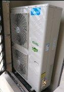 家用betway西汉姆客户端(美的多联机)安装